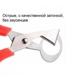 Ножницы для вскрытия перепелиных яиц