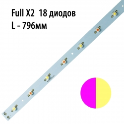 Модуль линейный 18x3 Ватт 796 мм Фулл х2
