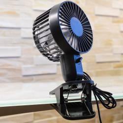 Вентилятор на прищепке