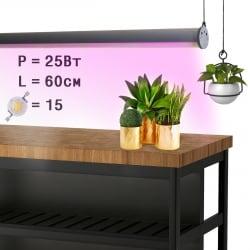 Фитолампа линейная для растений MiniFermer интерьерная 25 Ватт_60 см 15 led (Спектр на выбор - Биколор, Фулл, Фулл x2. Суккуленты)