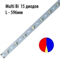 Модуль линейный 15х3 Ватт 596 мм Мультибиколор