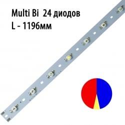 Модуль линейный 24x3 Ватт 1196 мм Мультибиколор
