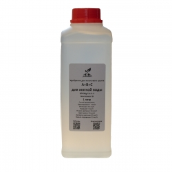 Удобрение для кокосового грунта 1л+1л+100мл, для мягкой воды