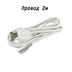 Фитолампа для растений линейная VA-3 90 см (Спектр на выбор - Биколор,Фулл,Фуллх2)