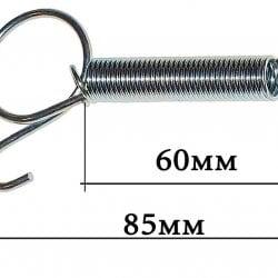 Крюк пружинный 8,5 см