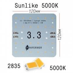 3.3 Quantum board Mini Sunlike 5000K