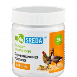 BIOSREDA Ферментационная подстилка для птиц 250гр