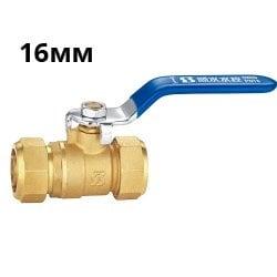 Кран шаровой 16-20мм для металлопластиковых труб прямой, латунь, ручка