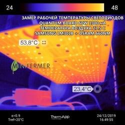 Готовый Quantum board Sunlike 60 Ватт ver3