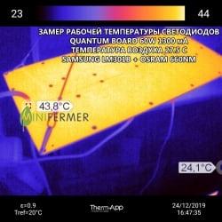 Готовый Quantum board 561С/Sunlike 60 Ватт c диммируемым драйвером ver3