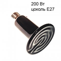 Керамический нагреватель КЛ_200