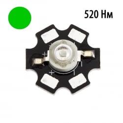 """Фито светодиод 3 Вт 520 нм. (зеленый) на PCB """"звезда"""""""