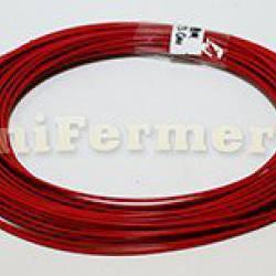 Нагревательный кабель 17 Ом 3мм силикон(25 метров)